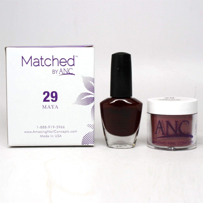 ANC Amazing Nail Concepts Matched kit # 29 Maya