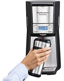 hamilton 12 cup coffee maker programmable brewstation summit dispensing coffee machine