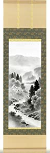 Karu!jiku(Mini kakejiku Japanese Scroll Wall Art San-sui(Natural Landscapes) Taoism and Zen. 15x53cm
