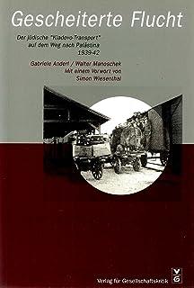 1945: Meine Lage war hoffnungslos (German Edition)