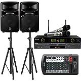 Yamaha Stagepas 600BT PA System W/Bluetooth Bundle with Acesonic DGX-220 HDMI Karaoke