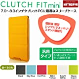 幡ヶ谷カバン製作所 CLUTCH FIT mini(7?8インチタブレットPC用薄型軽量 タブレットスリーブケース) ビビットイエロー | Apple iPad mini (1st 2nd) | iPad mini Retina | Google Nexus7 (2012・2013model) | Lenovo Miix2 8 | dynabook tab AT484 | docomo GALAXY Tab 7.7Plus (SC-01E) | ASUS ME172V | ASUS MeMO Pad HD7 | Lenovo A1000 | ASUS MeMO Pad 7 ME176 | ASU