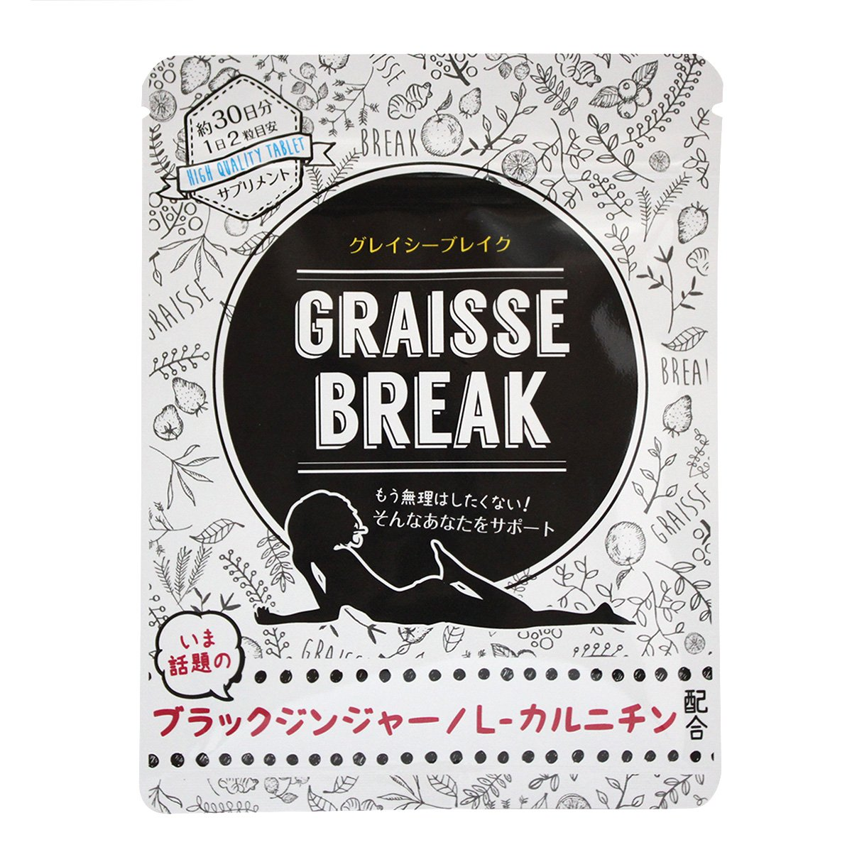 Japanese Popular Diet Supplement Graisse Break 30days(60tablets) by Graisse Break (Image #1)
