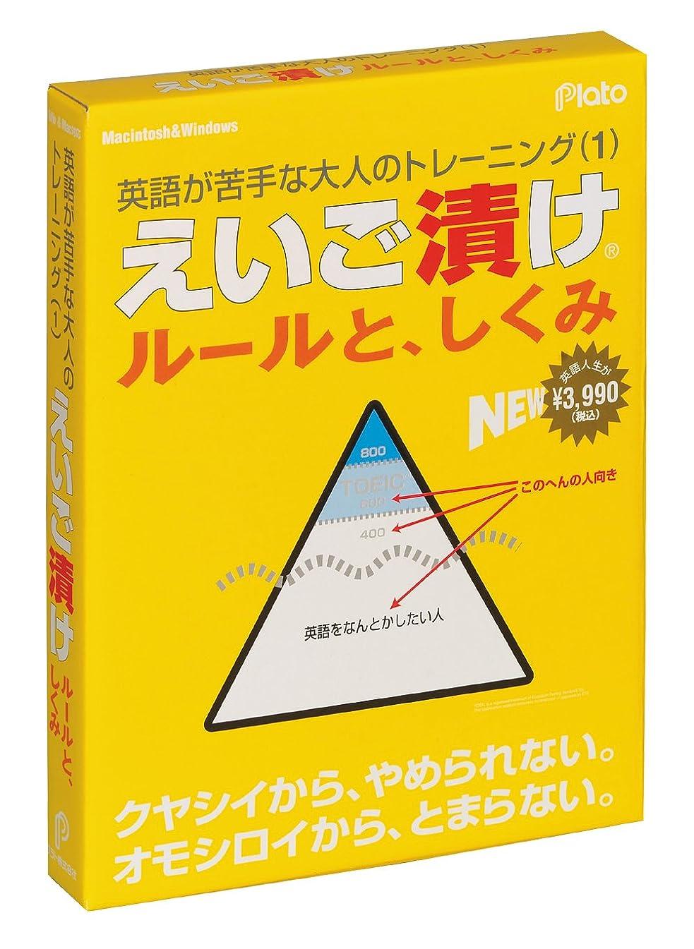 精査するチューインガム滞在研究社 新英和大辞典第6版