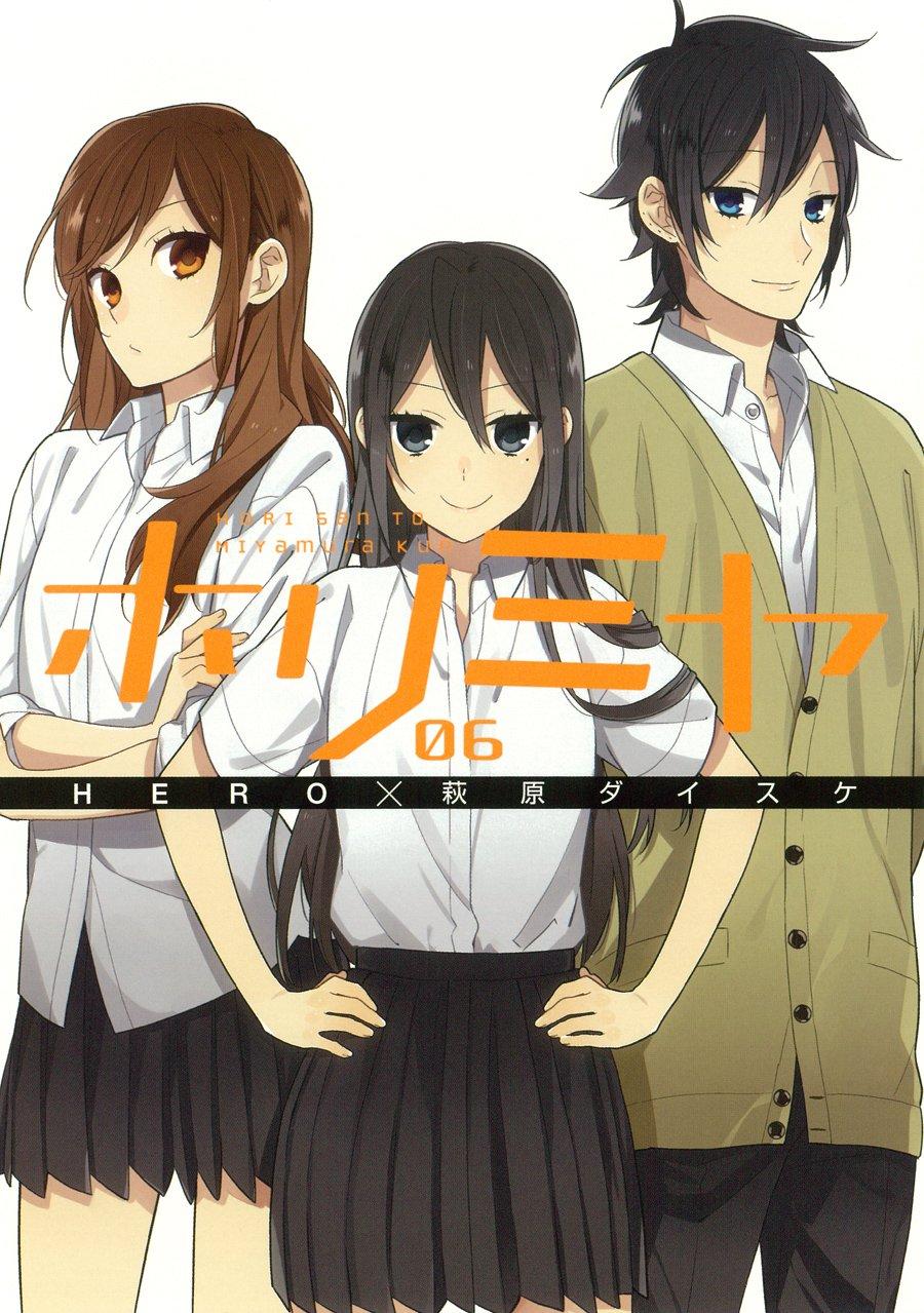 Read Online ホリミヤ(6) (Gファンタジーコミックス) pdf epub