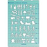 バンコ ノートブックテンプレート シークレット 39505