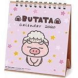 アートプリントジャパン 2020年 LINE ハンドメイド卓上カレンダー/decoSmith「ぶたた」 vol.120 1000109330