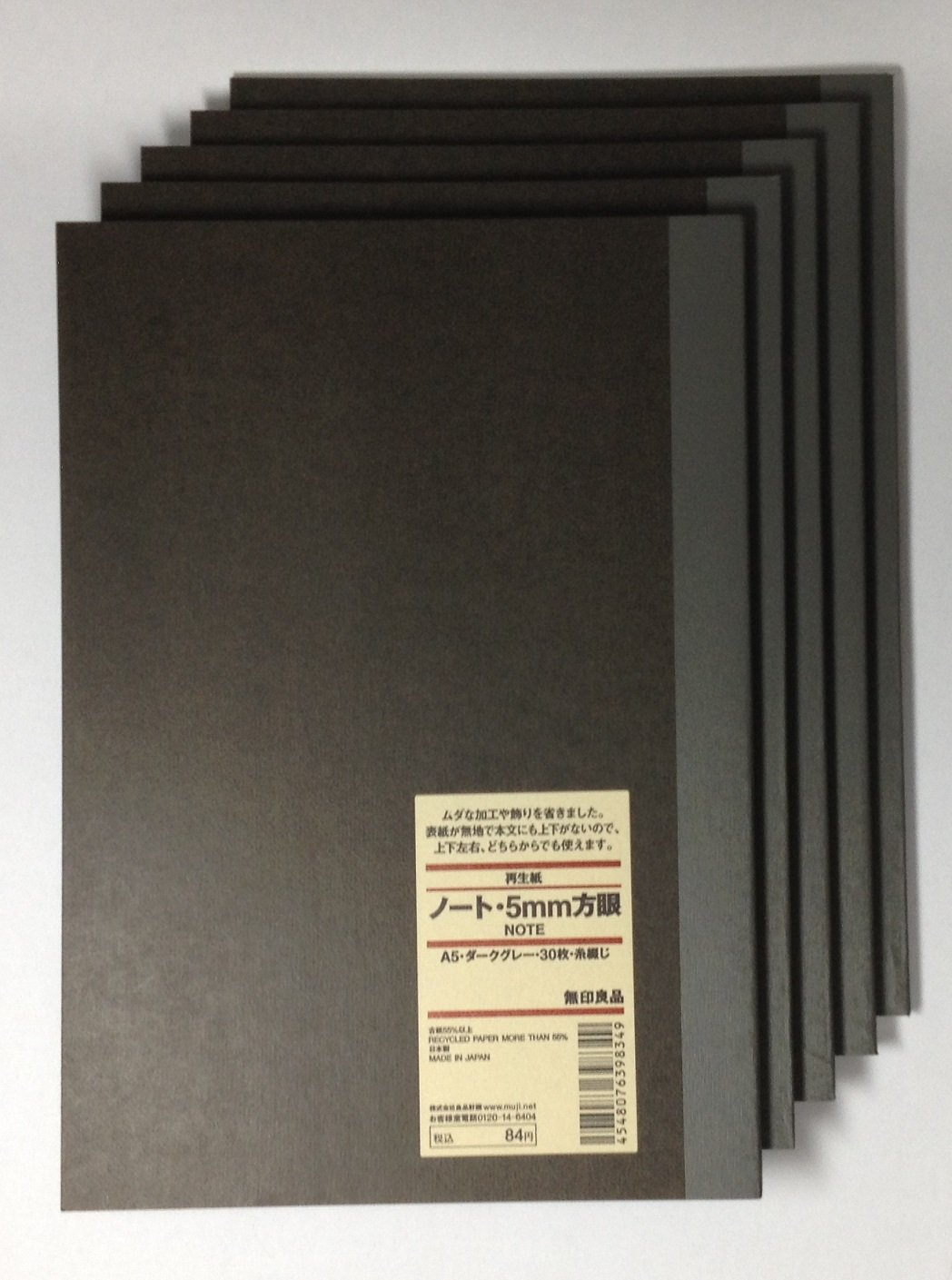MUJI Notebook A5 5mm-grid 30sheets - Pack of 5books