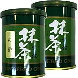 【高級宇治抹茶】抹茶 粉末 寿齢 40g ×2個セット