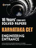 16 Year's Solved Papers Karnataka CET Engineering Entrance