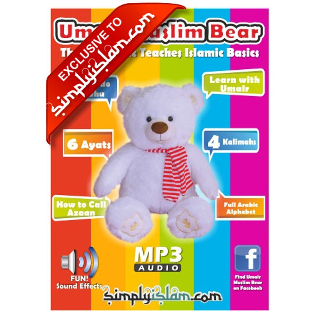 Umair Muslim Bear: The Bear that Teaches Islamic Basics