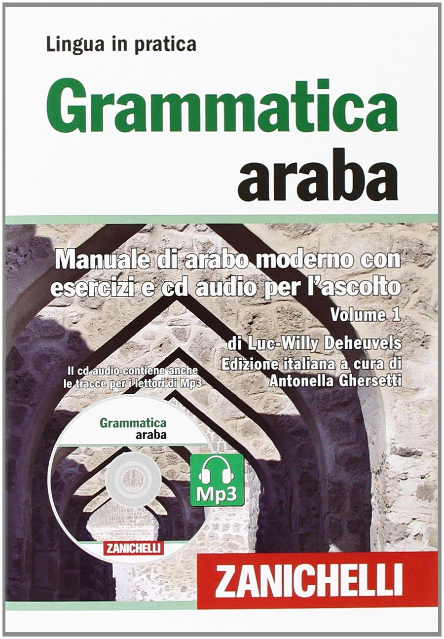 Grammatica Araba Manuale Di Arabo Moderno Con Esercizi E Cd Audio