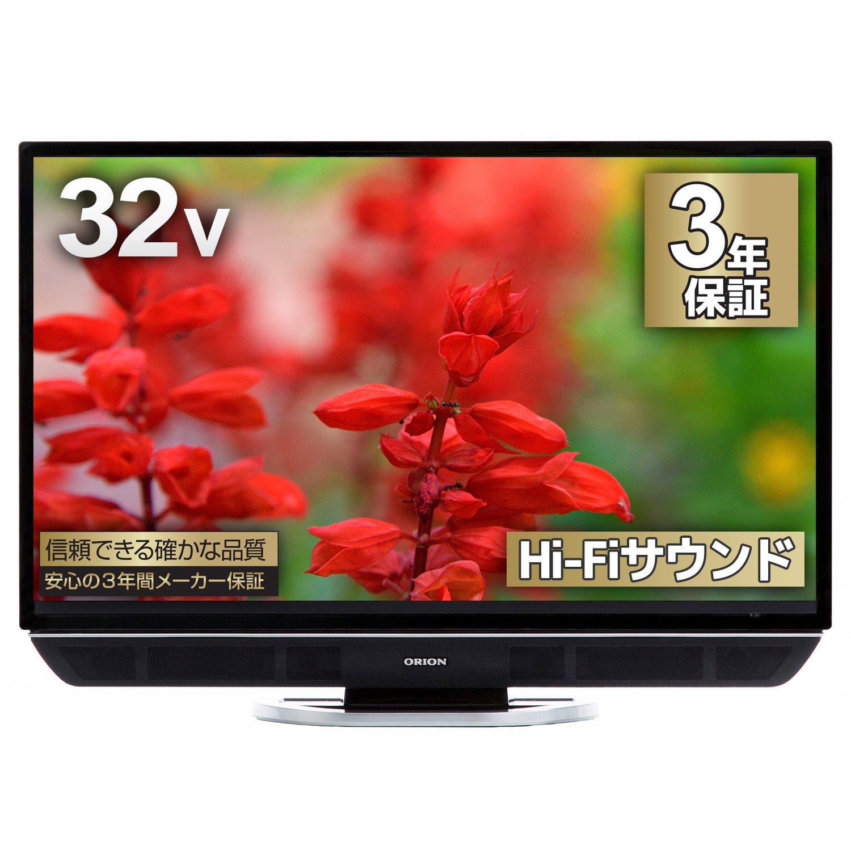 5位.ORION 極音 (きわね) 32V型高音質液晶テレビ RN-32SH10