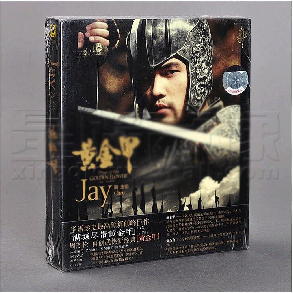 WDFDZSW Genuine Jay Chou: Golden Armor EP + Fantasy MV CD + DVD