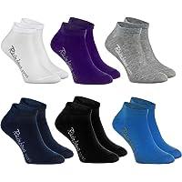 Rainbow Socks - Niños y Niñas - Calcetines Cortos de Algodón - 6 Pares - Blanco Violeta Gris Azul Marino Negro Jean…