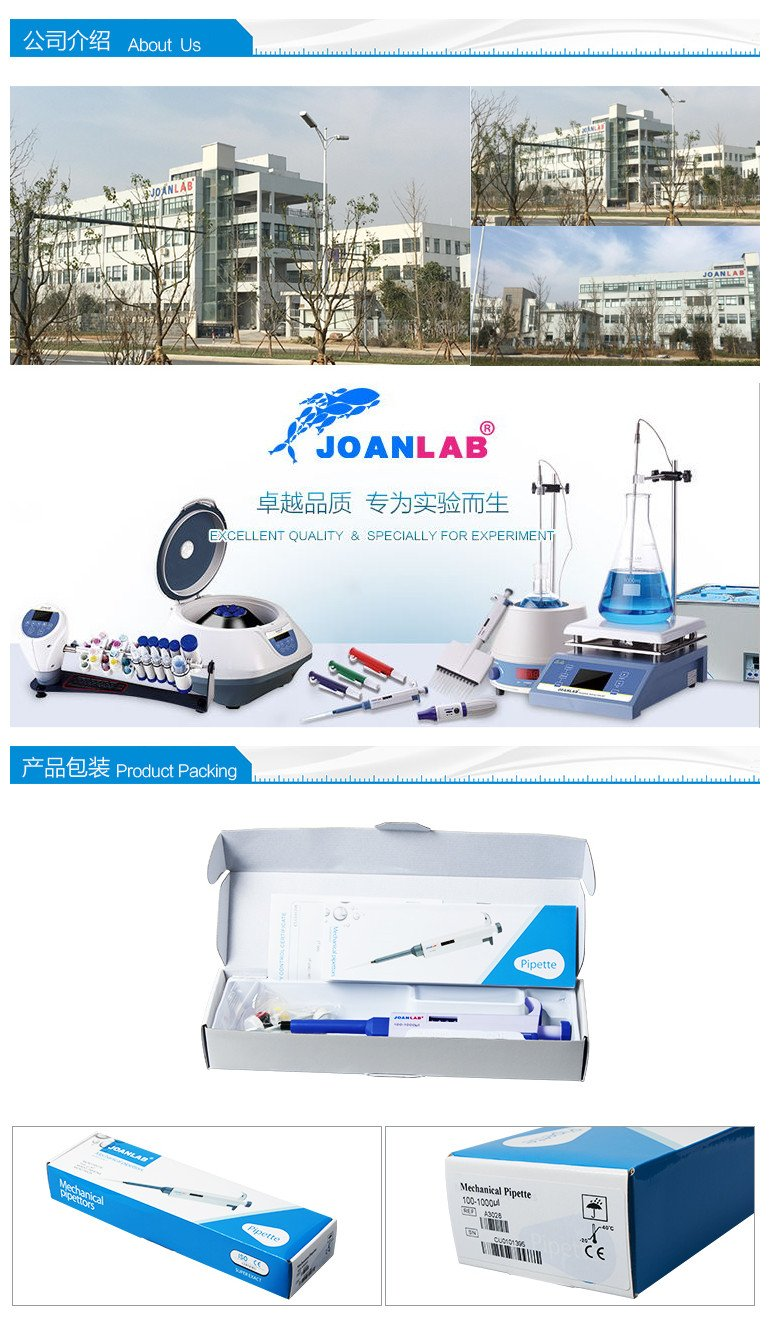 Single Channel Adjustable Micro Pipette Lab Pipettor Transfer Pipette Buy 1 Pipette, Give 50pcs Tips as Free -Single (5-50ul)