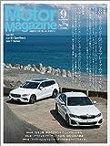 Motor Magazine (モーターマガジン) 2019年9月号 [雑誌]