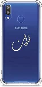 Protective Anti Shock Silicone Case Samsung M20 - Forat