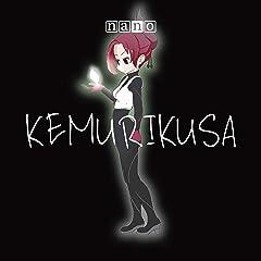 KEMURIKUSA (CD)