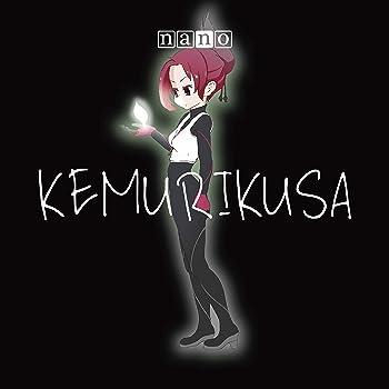 ケムリクサ DVD