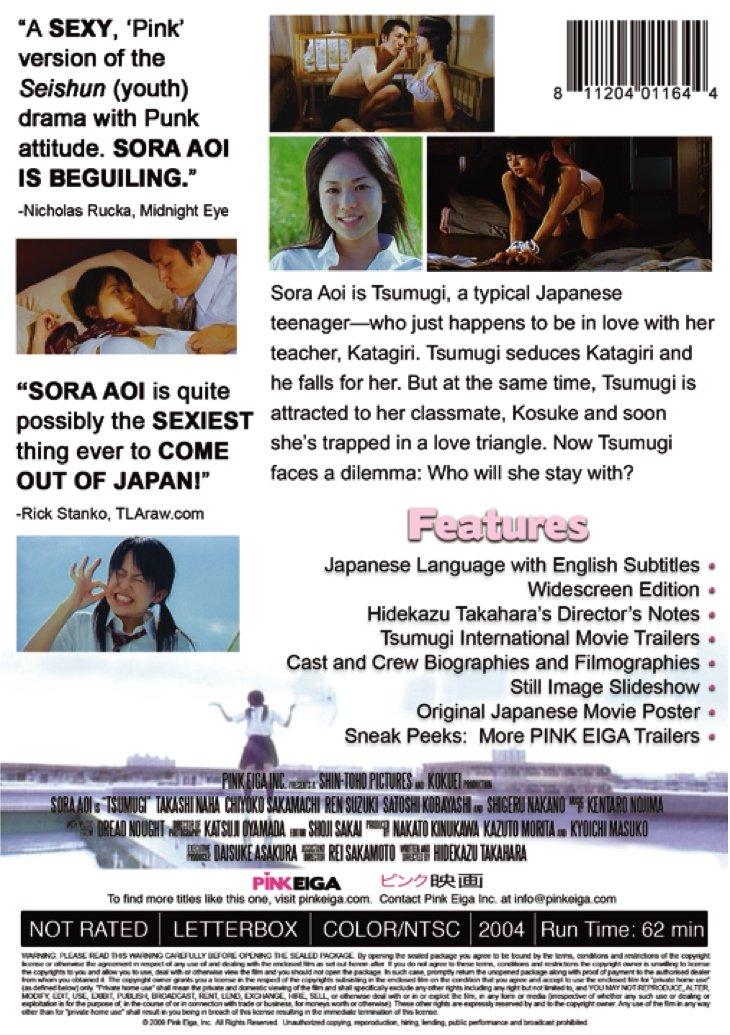 Amazon Com Tsumugi Uncut And Unrated Sora Aoi Hidekazu Takahara Movies Tv