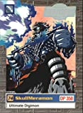 2000 Digimon Animated Series #20 74 SkullMeramon