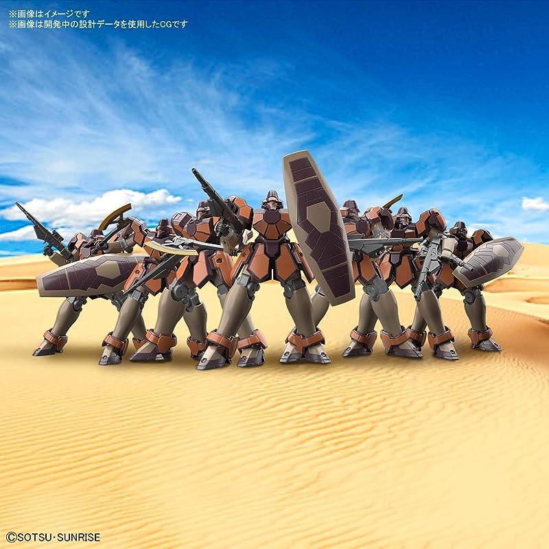 HGAC 新機動戦記ガンダムW マグアナック 1/144スケール 色分け済みプラモデル