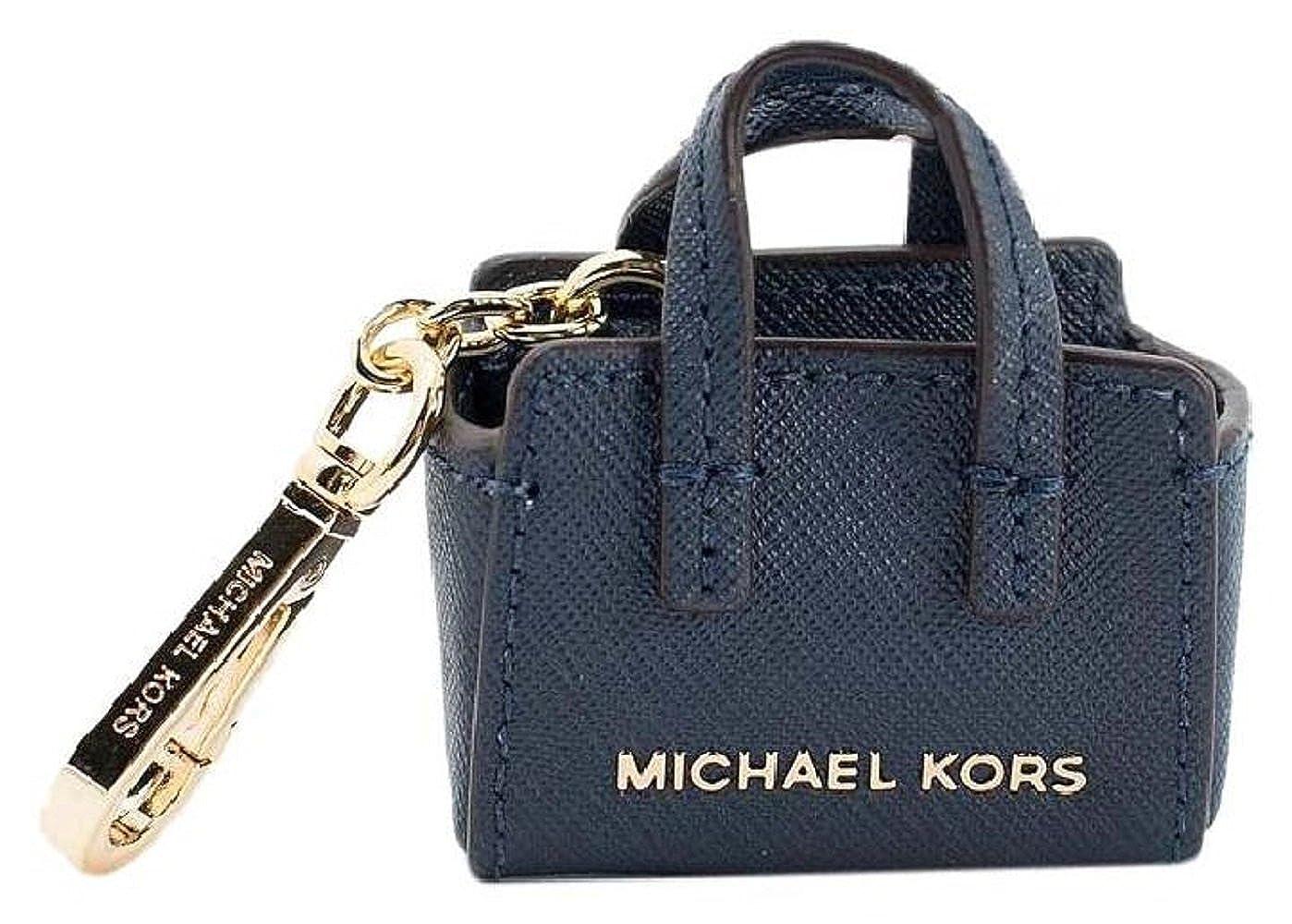 efe9393059d2 ... Purse BeigeNude Key HolderKey Chain Amazon.com Michael Kors Cindy Navy  Saffiano Leather Keychain Bag Charm Shoes ...