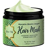 Noor 786 Halal Friendly Keratin Biotin Argan Hair Mask For Dry, Damaged & Frizzy Hair & Overall Healthy, Shiny & Smooth Silky Hair, 200 gm