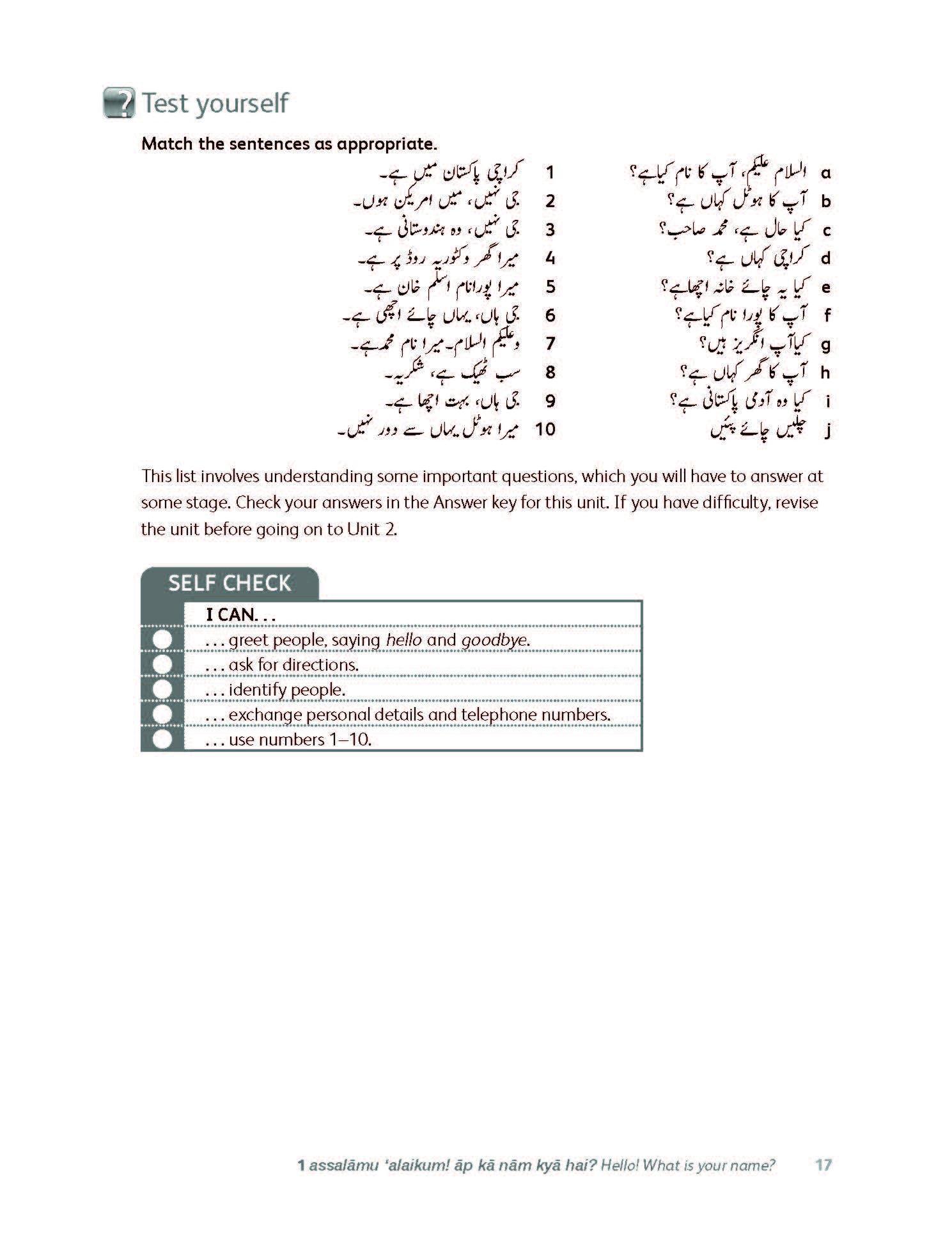 Complete Urdu Beginner to Intermediate Course: Book and audio ...