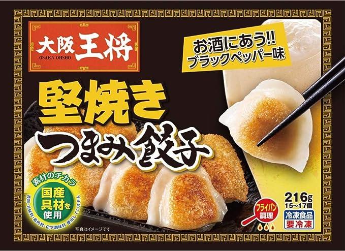 王将 餃子 大阪