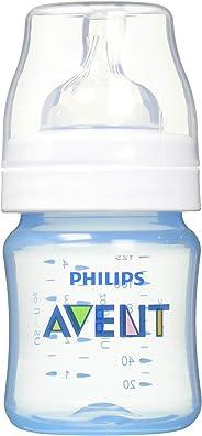 Copo Pinguim 200 Ml, Philips Avent, Rosa