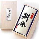 京都利休園 お茶 特上煎茶 110g お茶ギフト 緑茶ギフト 国産 煎茶 茶葉 RIKYU-251