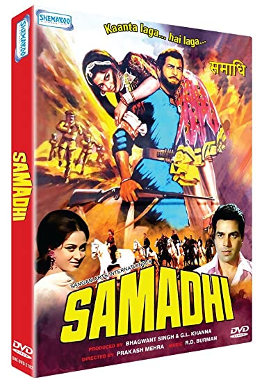 Amazon in: Buy Samadhi DVD, Blu-ray Online at Best Prices in