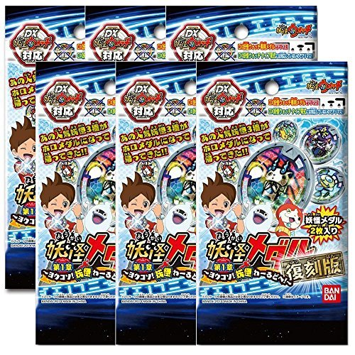 Price comparison product image Yokai-watch specter medal to Chapter 1 reprint ~ Welcome! Specter World! ~ (Rose random 6 Pack Set)