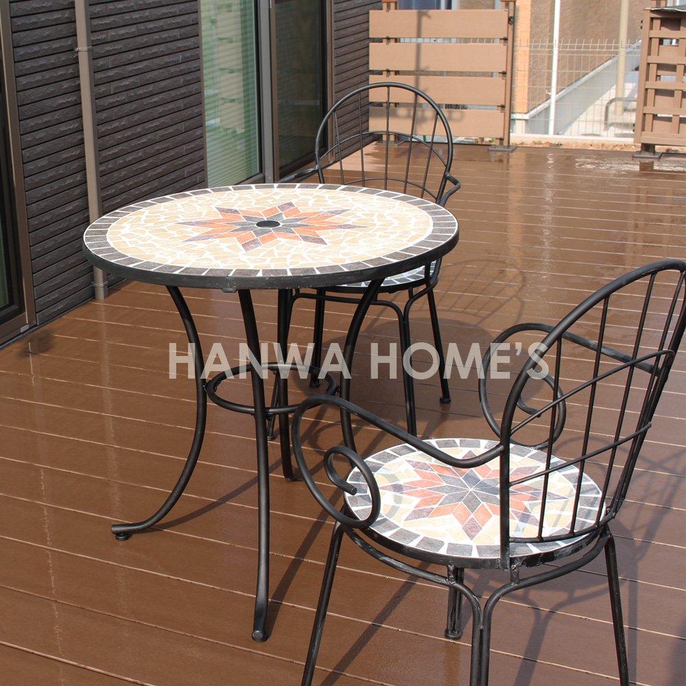 モザイクタイルテーブル 3点セット ブラウン (テーブル1台、チェアー2脚) B019MOMGCO