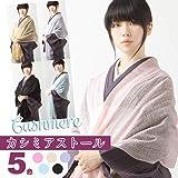 【全5色】パシュミナ カシミアストール 100% ショール 着物 洋服に 粗編み カシミヤ 薄手のストール フリンジ ひざかけにも