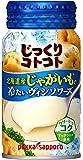 ポッカサッポロ じっくりコトコトスープ 北海道産じゃがいもの冷たいヴィシソワーズ 170g×30本