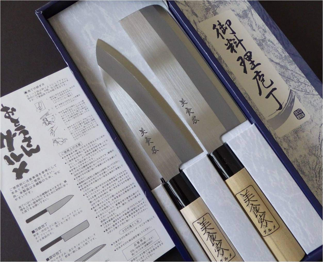 2 Pcs. Japanese Shimomura Hocho Kitchen Knife set/Made in Japan by YokohamaUSA (Image #1)