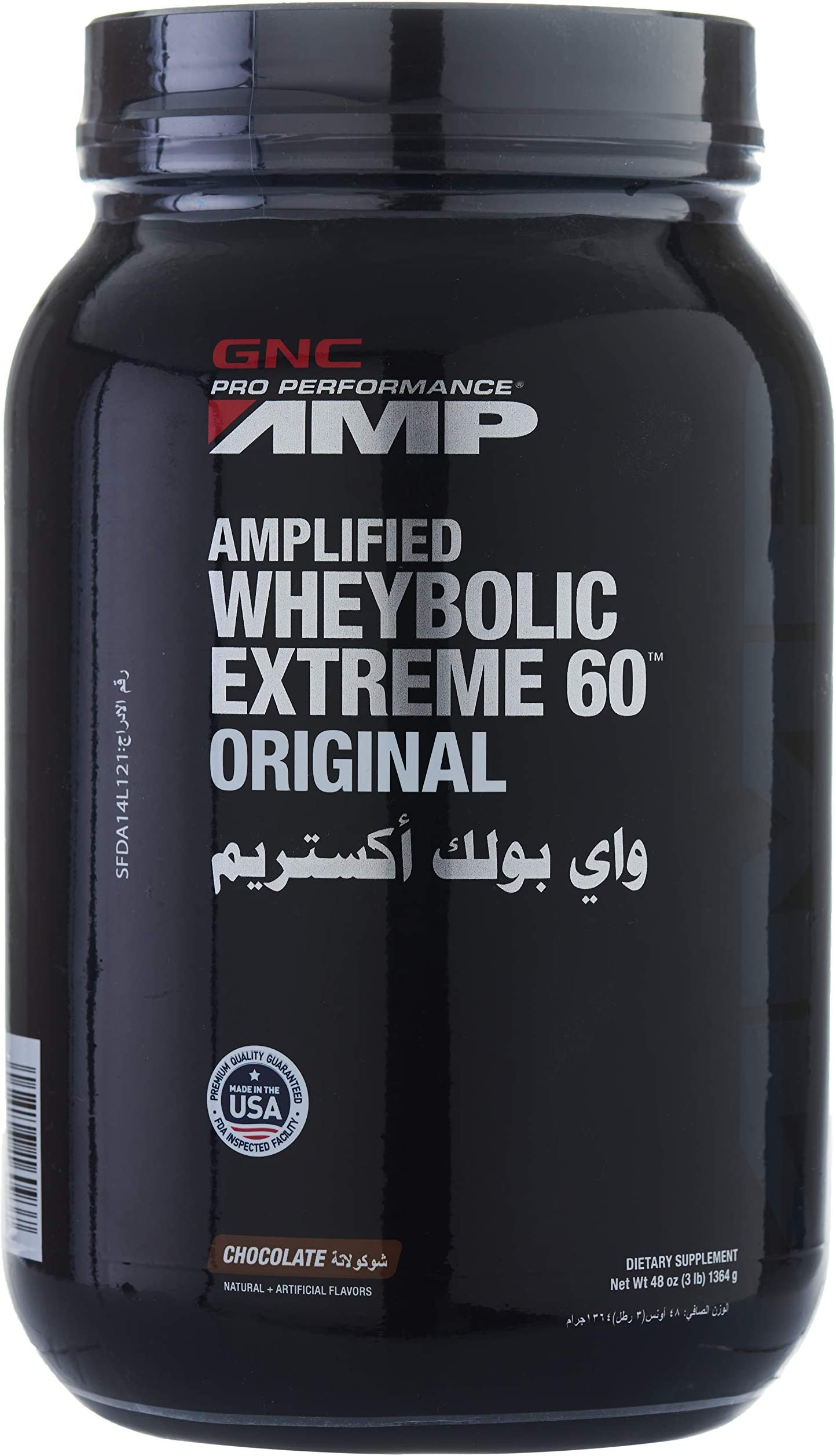 Gnc Amplified Wheybolic Extreme 60 Chocolate 3 Lb Price In Saudi Arabia Amazon Saudi Arabia Kanbkam,Dog Seizures Signs