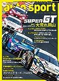 AUTO SPORT 2017年 4/28号 (No.1454)