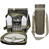 JSK Stylish Picnic Basket Set for Two + Matching Wine Insulated Carrier Bag in Luxury Jacquard Fabric