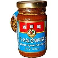 Ayam Brand 雄鸡标马来娘惹咖喱酱100g*2 (马来西亚进口)