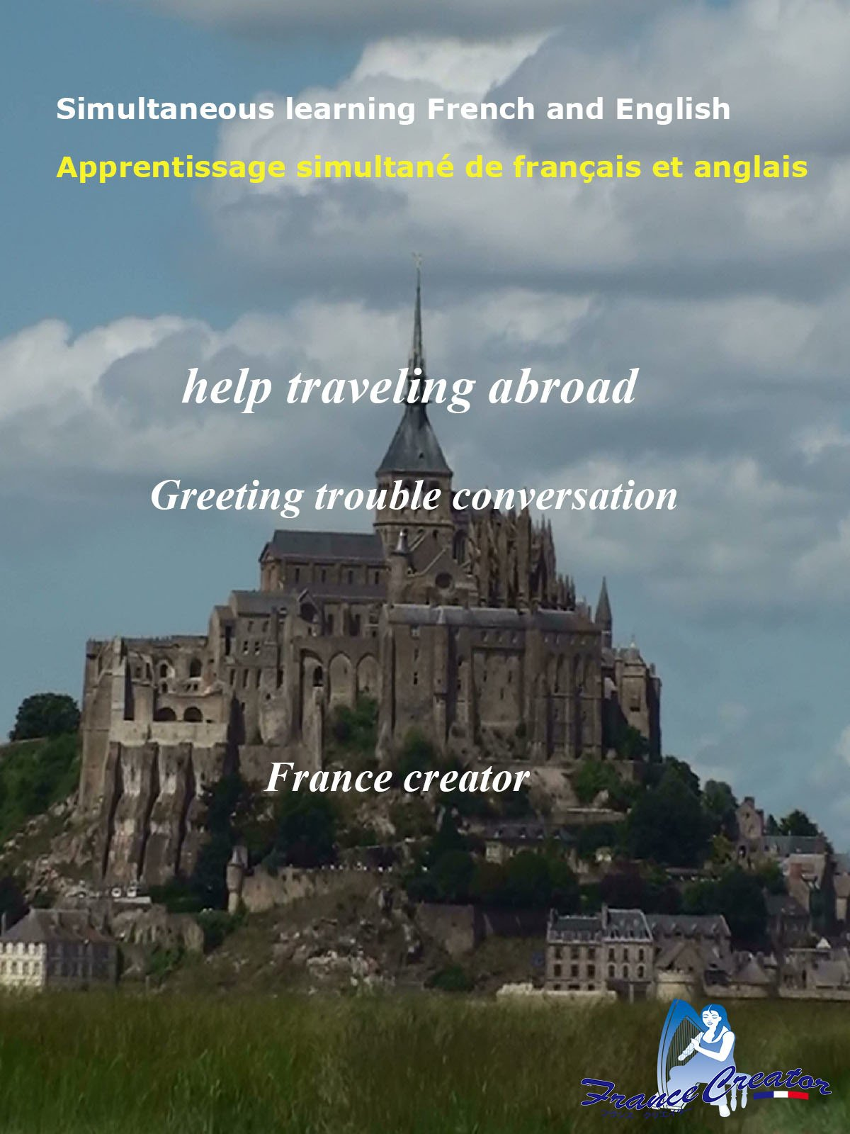 Amazon Simultaneous Learning French And English Help Traveling