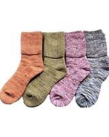 ふかふかソックス 4足組(各1色ずつ) 抗菌防臭 吸湿速乾 足裏パイル編み 冷えとりにも使えるあったか靴下 登山に アウトドアにも
