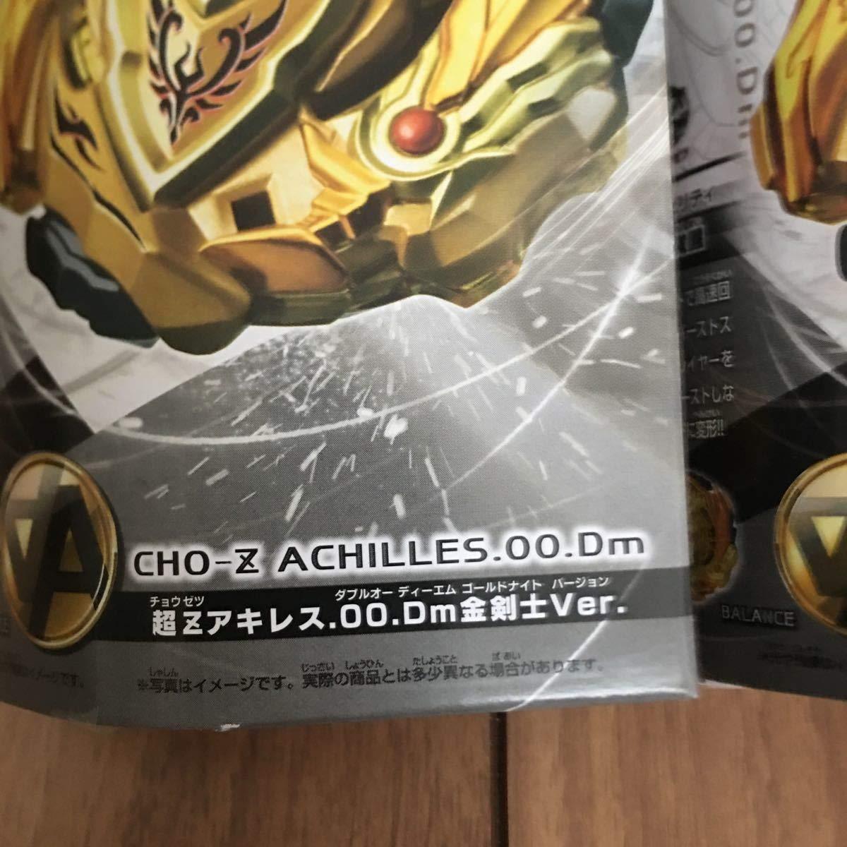 Tracking BEYBLADE BURST BBG-20 BOOSTER CHO-Z Achilles.00.Dm GOLD Knight