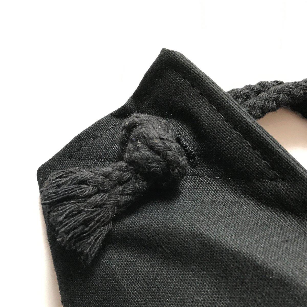 PREMYO Sac /à Dos Cordon Citation Impression Emoji Smiley Pratique en Voyage Ballade /à V/élo Sport Solide Tissu Coutures Propres Coton /Épais Noir