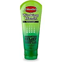 O'Keeffe's Working Hands Hand Cream, 3 oz., Tube