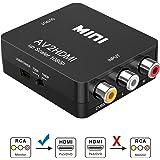AV to HDMI コンバーター GANA コンポジットをHDMIに変換アダプタ AV2HDMI USBケーブル付き 音声転送 720/1080P対応
