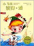 世界儿童文学精选:小飞侠彼得·潘(注音版)